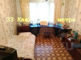 Комната, улица Тобольская 14. Третья рабочая, агентство, 16 кв.м.