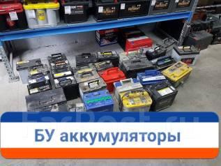 БУ аккумуляторы в АвтоТоке на Бородинской 28 ст.7