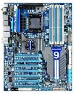 LGA1366