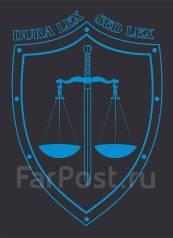 Адвокат по семейным делам во Владивостоке