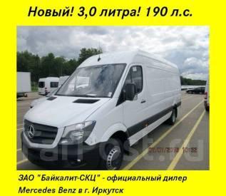 Mercedes-Benz Sprinter 519. , 2 998 куб. см., 2 800 кг. Под заказ
