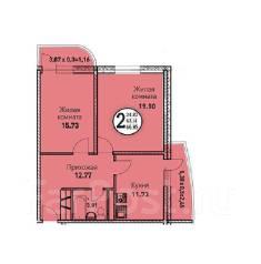 2-комнатная, улица Ковалева 18. ФМР, агентство, 67 кв.м.