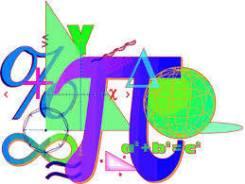 Репетитор математики. Высшее образование по специальности, опыт работы 23 года