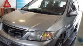 Mazda MPV. автомат, передний, 2.0 (135 л.с.), бензин, 280 000 тыс. км