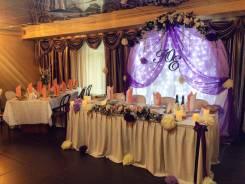 Проведение праздничных мероприятий, банкеты, фуршеты, свадьбы