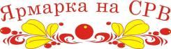 Дизайн, логотип