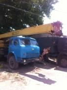 Ивановец КС-3577. Продается авто-кран КС-3577, 14 000 кг., 14 м.