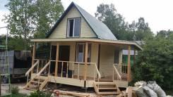 Строим каркасные дома, бани , беседки , веранды, все из дерева