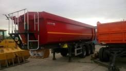Нефаз 9509-30. Самосвальный полуприцеп В Наличии, 31 000 кг.