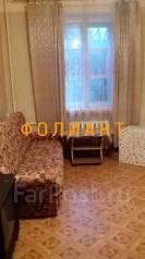 Комната, улица Окатовая 3. Чуркин, агентство, 15 кв.м. Комната