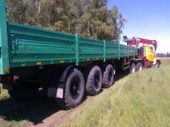 Нефаз 93341. Полуприцеп Нефаз., 24 000 кг.