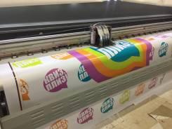 Печать баннера от 200р за кв. м
