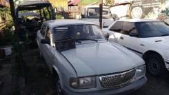 Радиатор охлаждения двигателя. ГАЗ 31029 Волга ГАЗ 3110 Волга ГАЗ 24 Волга