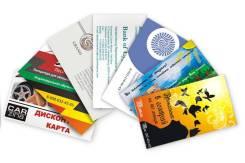Разработка и изготовление визиток, магнитов, календарей, баннеров.
