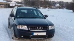 Чип-тюнинг Audi S6 C5 4B