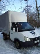 ГАЗ 3302. Продаю Газ 3302, 2 700 куб. см., 1 500 кг.