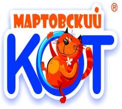 Продавец-консультант. ИП Плешаков О.А. Кировский район