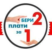 Услуги Экскаватора + Самосвала = 1000 руб. /час