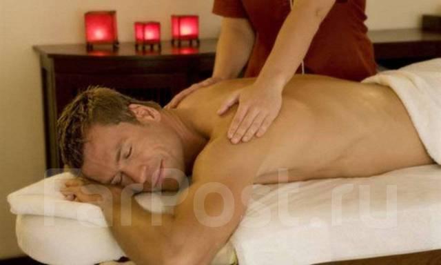 Массаж расслабляющий Mega Relax для мужчин ! Экспресс массаж!