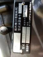 Mercury. 5,00л.с., 2-тактный, бензиновый, нога L (508 мм), Год: 2002 год