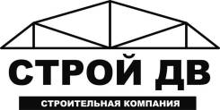 Отделочник-универсал. ИП Логан Я.А. Улица 50 лет ВЛКСМ 28