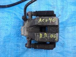 Суппорт тормозной. Toyota Camry, ACV40, AHV40, GSV40, ACV41 Двигатели: 2GRFE, 2AZFE, 2AZFXE, 1AZFE