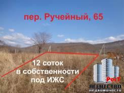 Участок 15 с/с, рядом Штыковские пруды. 1 500 кв.м., собственность, электричество, от агентства недвижимости (посредник). Фото участка
