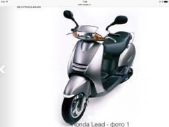 Honda Lead 50. 50 куб. см., исправен, птс, с пробегом