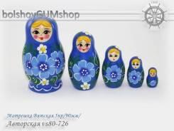 Матрешка Вятская 5пр/90мм/Авторская vs80-726