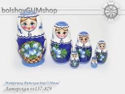 Матрешка Вятская 6пр/110мм/Авторская vs137-879