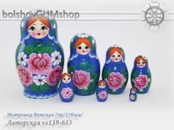 Матрешка Вятская 7пр/150мм/Авторская vs139-633