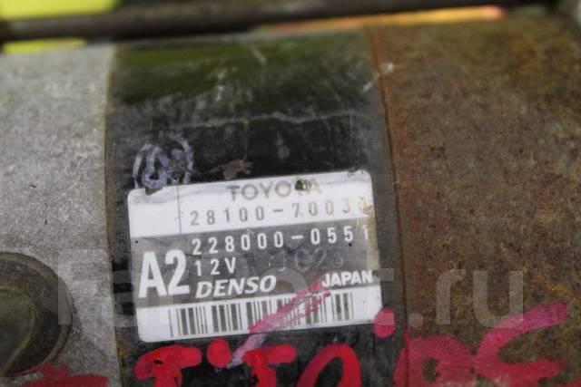 Стартер. Toyota: Altezza, Cresta, Crown Majesta, Chaser, Verossa, Mark II, Crown, Supra, Mark II Wagon Blit, Soarer Двигатели: 1GFE, 1GGE, 1GGZE, 1GGT...