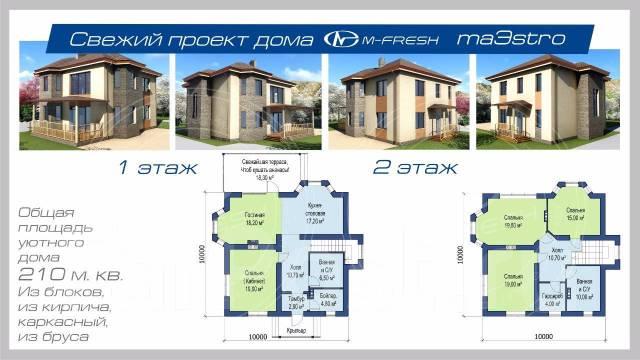 M-fresh maЭstro (Свежий проект дома с Эркерами! Посмотрите сейчас! ). 200-300 кв. м., 2 этажа, 5 комнат, бетон