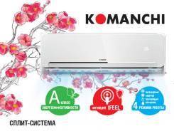 Кондиционер Komanchi KAC-09H/N1 Супер Цена! Акция! В наличии.