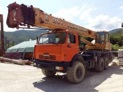 Галичанин КС-55713-5В. Автокран галичанин Камаз 43118, 25 000 кг., 28 м.