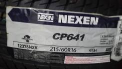 Nexen CP661. Летние, без износа, 4 шт