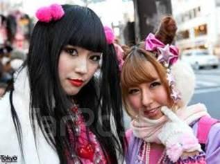 Япония. Токио. Экскурсионный тур. Новый Год 2018 в Токио 31.12.2017-07.01.2018