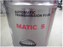 Nissan. Вязкость ATF MATYC S, синтетическое