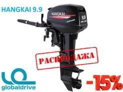 Hangkai. 9,90л.с., 2-тактный, бензиновый, нога S (381 мм), Год: 2017 год. Под заказ