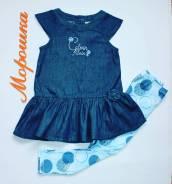 Платье и леггинцы. Набор для девочки. Calvin Klein. Рост: 104-110 см