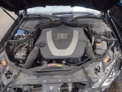 Цилиндр главный тормозной. Mercedes-Benz CLS-Class