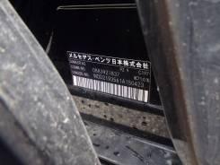 Электропроводка. Mercedes-Benz CLS-Class