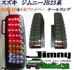Стоп-сигнал. Suzuki Jimny Sierra, JB43W Suzuki Jimny, JB43W, JB33W, JB23W, JB43 Suzuki Jimny Wide, JB33W, JB43W. Под заказ