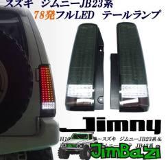 Стоп-сигнал. Suzuki Jimny Sierra, JB43W Suzuki Jimny, JB43W, JB33W, JB23W, JB43 Suzuki Jimny Wide, JB33W, JB43W