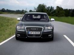 Чип-тюнинг Audi S8 D3 4E