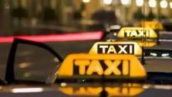 Таксфон