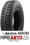 Aeolus ADC53