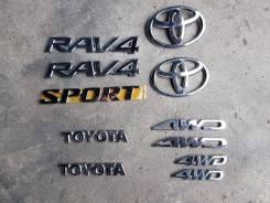 Эмблема. Toyota RAV4, ACA30, ACA31, ACA31W, ACA33, ACA36, ACA36W, ACA38, ACA38L