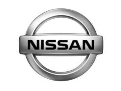 Топливный насос. Nissan: Presage, March, Laurel, Primera, 200SX, Skyline, Safari, Micra, Crew, X-Trail, Cefiro, Sunny, Teana, Gloria, Lucino, Maxima...