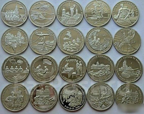 Скупка дорого монет царской россии кавказские эмираты
